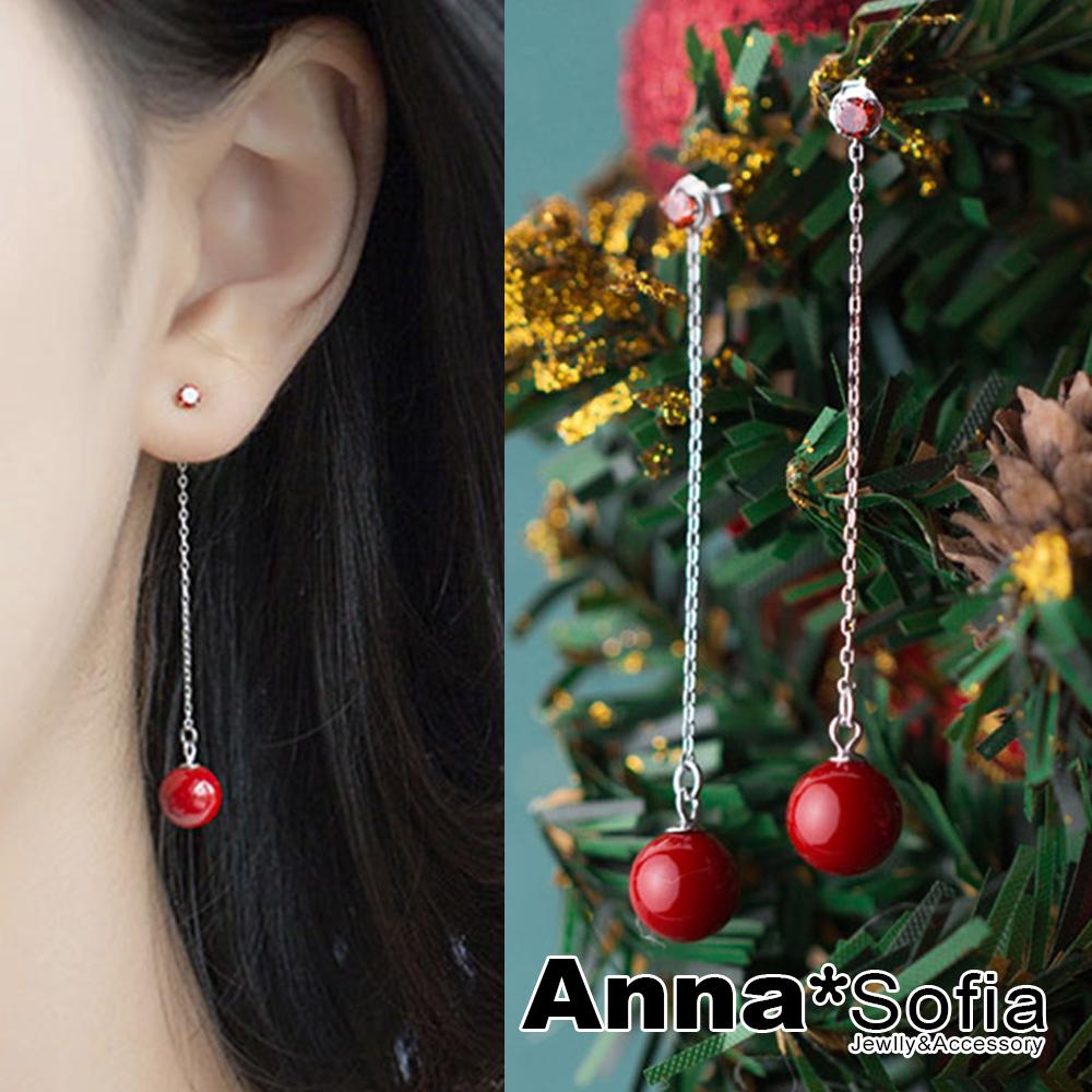 【3件5折】AnnaSofia 瓔紅垂長鏈珠 後掛墬925銀針耳針耳環(銀系)