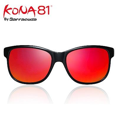 酷吶81 運動時尚太陽眼鏡 KONA81 G3218