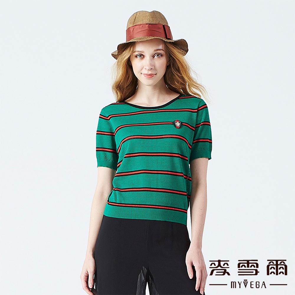 【麥雪爾】鏤空撞色橫條圖騰針織衫