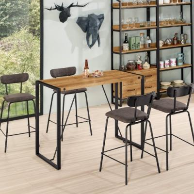 MUNA 布朗克斯4尺休閒桌(不含椅) 120X60X92.5cm