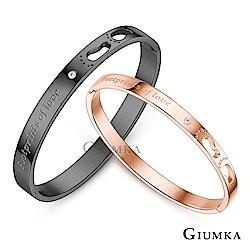 GIUMKA白鋼男女情侶手環真愛足跡 一對價格