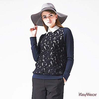 KeyWear奇威名品    鏤空燒花蕾絲立領長袖上衣-深藍色