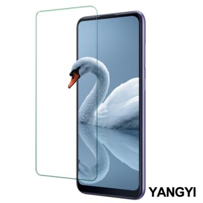揚邑 Samsung Galaxy M11 鋼化玻璃膜9H防爆抗刮防眩保護貼