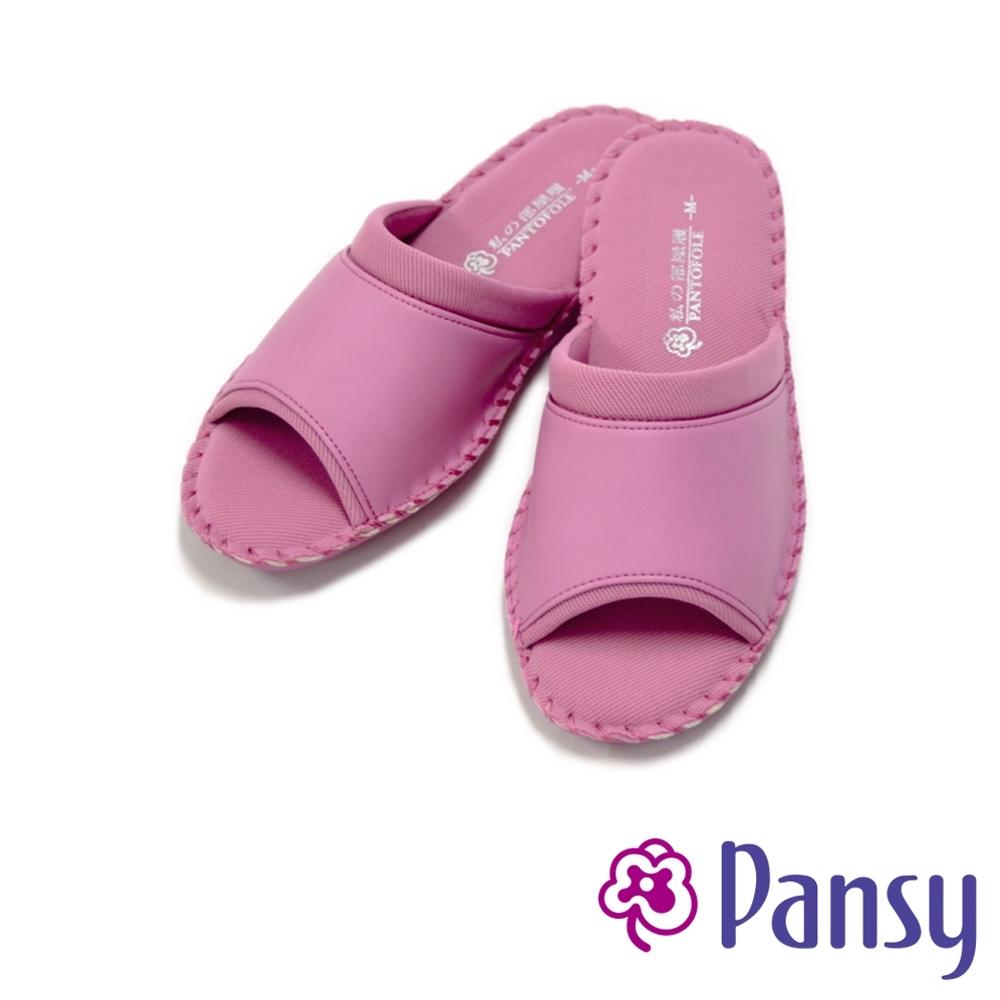 PANSY日式簡約手工縫線室內拖鞋-QA8686