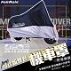 【飛銳 FairRain】PRO特仕版雙色機車罩-M號 product thumbnail 1