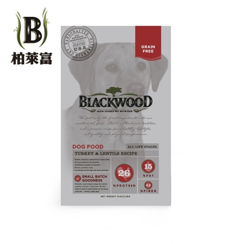 美國BLACKWOOD柏萊富-天然寵糧極鮮無穀全齡活力配方(火雞肉+扁豆) 15磅/6.8kg