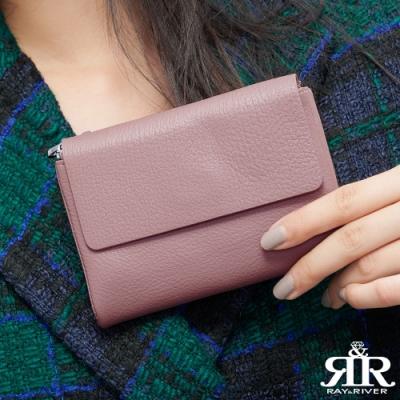 2R 荔紋牛皮Tender棉柔磁釦中夾 香粉紫