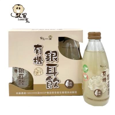 【羅東鎮農會】羅董有機銀耳飲(245mlx6瓶)