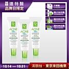 Dr.Hsieh 15%達克痘(杏仁酸抗痘凝膠)20ml (三入組)