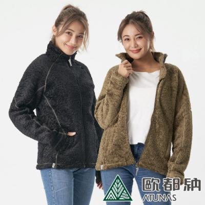 【時時樂限定】歐都納 女款Polartec Thermal Pro刷毛透氣保暖外套/韓風/泰迪熊毛毛