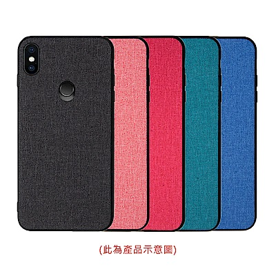 QinD MIUI 紅米 6 布藝保護套