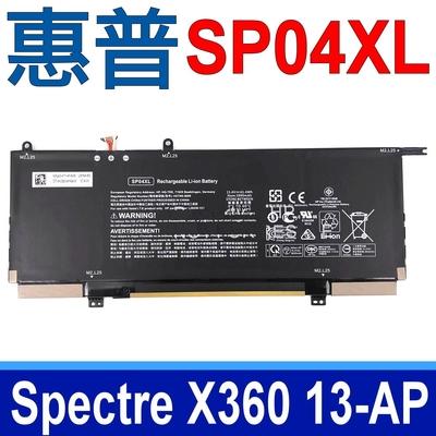 HP SP04XL 惠普 電池 HSTNN-IB8R HSTNN-OB1B TPN-Q185 TPN-Q203 TPN-Q204 Spectre X360 13T 13-AP 13-AP000