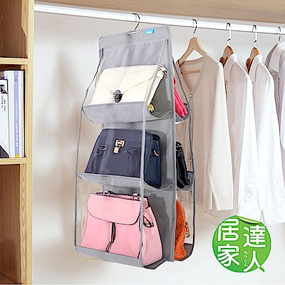 [團購4入] 居家達人 吊掛式多層包包收納袋/防塵置物袋
