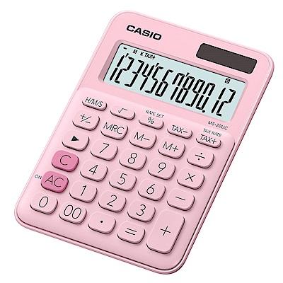 CASIO 12位元甜美馬卡龍色系攜帶型計算機(MS-20UC-PK)草莓粉