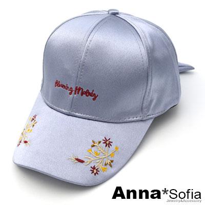 AnnaSofia 花繡絲光後綁結 防曬嘻哈棒球帽(藍灰系)