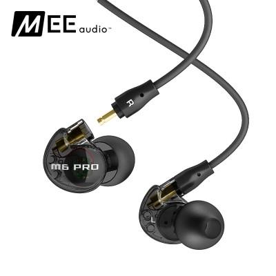 MEE audio M6 Pro 專業入耳式監聽耳機