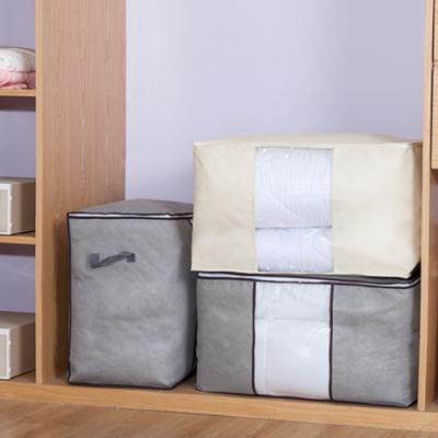 E.City_加厚無紡布居家衣物棉被收納袋