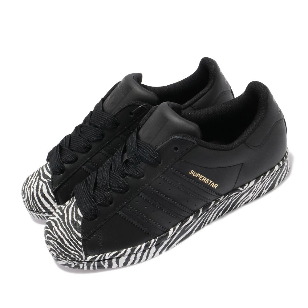 adidas 休閒鞋 Superstar W 運動 女鞋 愛迪達 經典款 貝殼頭 斑馬紋 穿搭 黑白 FV3448