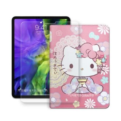 Hello Kitty凱蒂貓 2020 iPad Pro 11吋 和服限定款 平板皮套+9H玻璃貼(合購價)