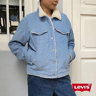 Levis 女款 牛仔外套 胸前雙口袋 Sherpa 棉花絨 湖水藍
