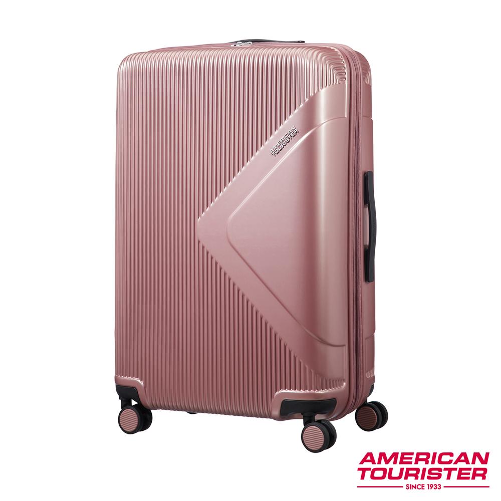 AT美國旅行者 25吋Modern Dream都會光澤防刮耐磨硬殼TSA行李箱(玫瑰金)