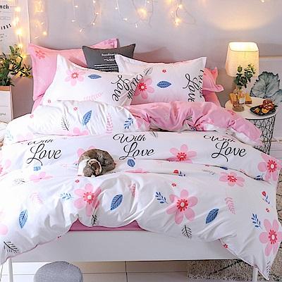 La Lune 台灣製經典超細雲絲絨雙人加大床包被套四件組 丁香花粉