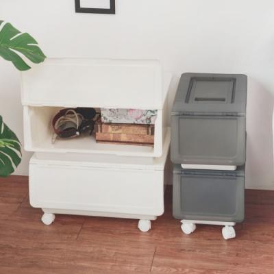 完美主義 掀蓋式果凍系可堆疊收納箱/26L(2入)+52L(2入)(5色)