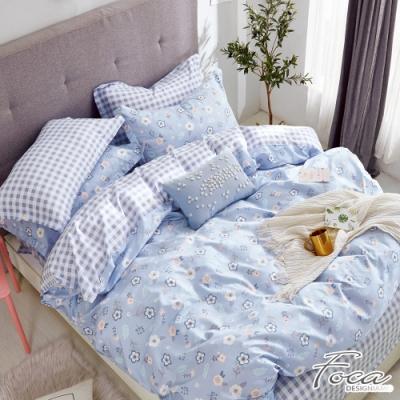 FOCA一簾幽夢-雙人-韓風設計100%精梳純棉四件式兩用被床包組