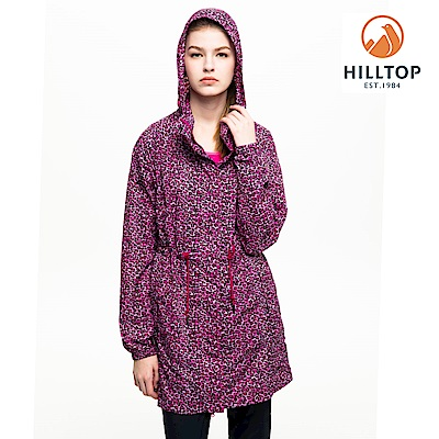 【hilltop山頂鳥】女款輕量超潑水抗UV外套S02FC5紫桃紅豹紋