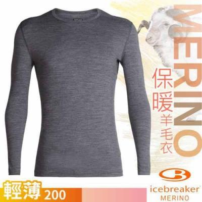 Icebreaker 男新款 200 Oasis 美麗諾羊毛輕薄款長袖圓領上衣_灰