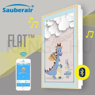 Sauberair 6-10坪 親子恐龍木框 藍芽喇叭空氣清淨機 FLAT-BT 台灣品牌 壁掛畫框式