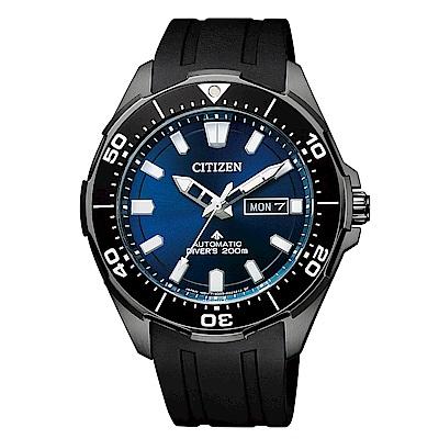 CITIZEN 星辰PROMASTER 黑藍海洋潛水運動流線腕錶(NY0075-12L)