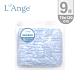 L'Ange 棉之境 9層純棉紗布浴巾/蓋毯 70x120cm-藍色 product thumbnail 2