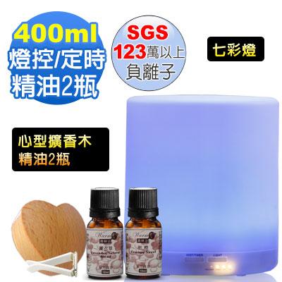 Warm燈控/定時超音波負離子水氧機(W-150S七彩燈) 心型擴香木 精油2瓶