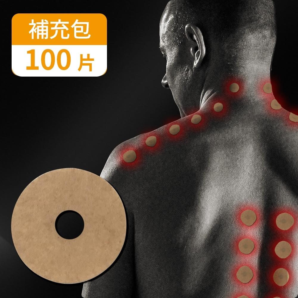 家適帝 台灣製加強版舒緩磁氣絆貼布補充包(100枚/包)