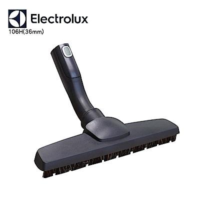 Electrolux瑞典伊萊克斯高級木質地板吸頭/馬鬃毛刷