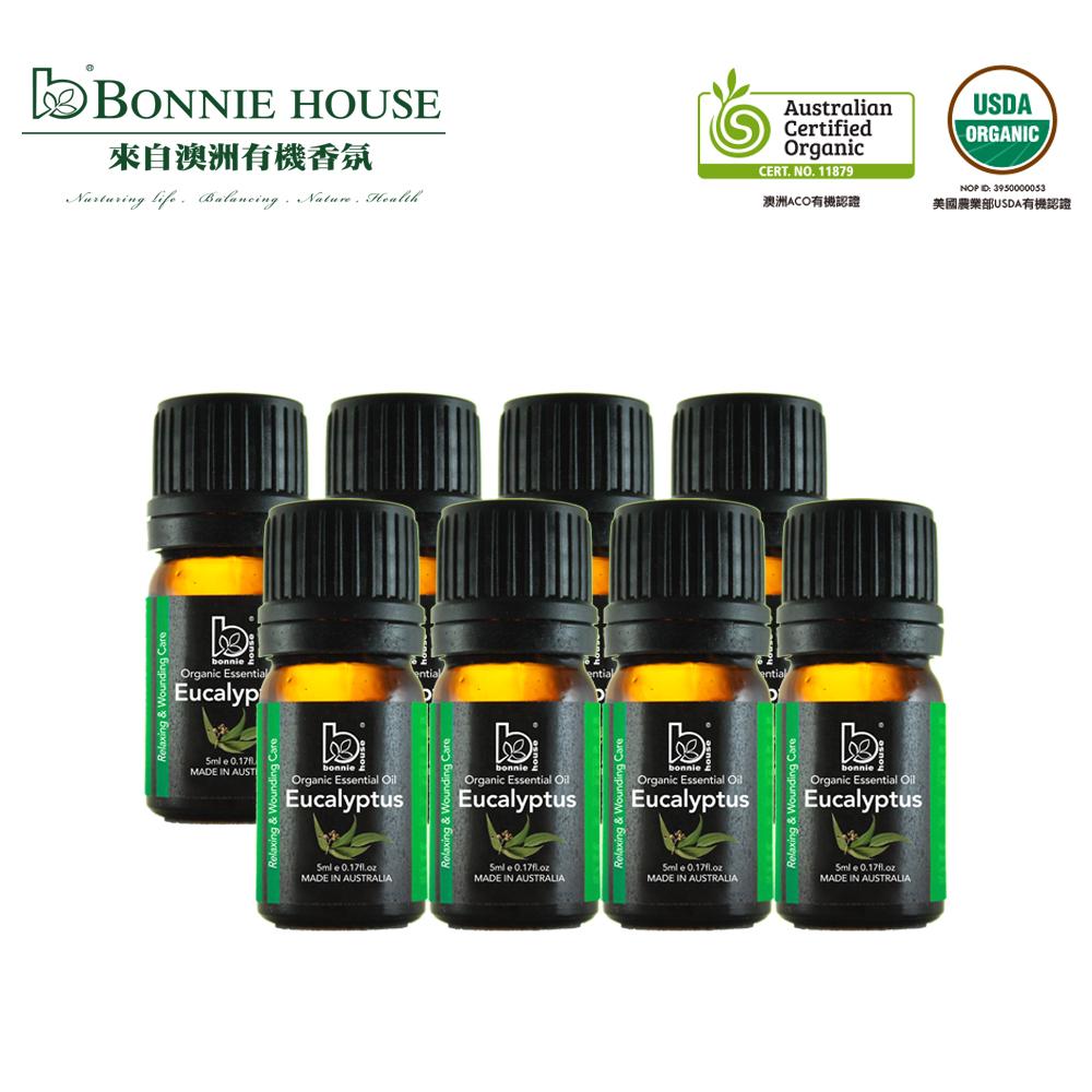 Bonnie House 雙有機認證尤加利精油回饋組
