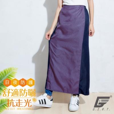 GIAT台灣製豔陽對策拼色抗陽防曬裙(B款-點點拼接)-粉點