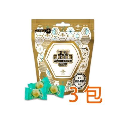 【Gem Bee貞蜜】PPLs 綠蜂膠蜂蜜潤喉糖 15粒*3包