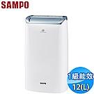 SAMPO聲寶 12L 1級空氣清淨除濕機 AD-W724P