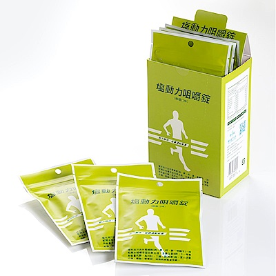 塩動力咀嚼錠 能量補給/運動補給(1盒6包)-檸檬口味