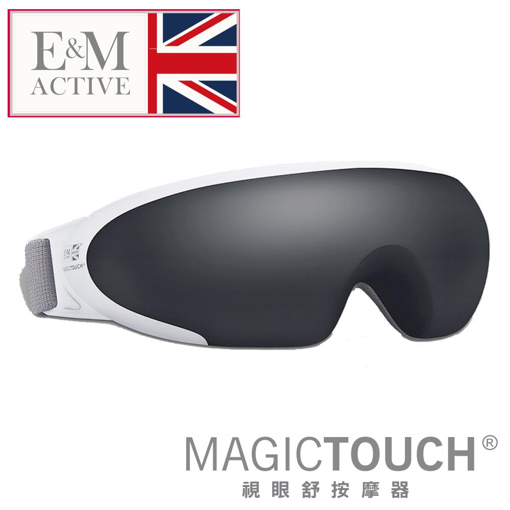 英國E&M MAGIC TOUCH 視眼舒按摩器 EM01