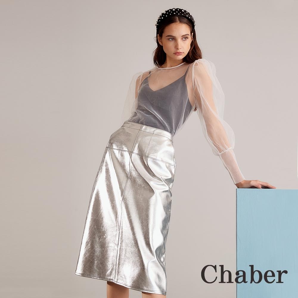 Chaber巧帛 設計款貴金屬光澤感直筒造型裙-白銀