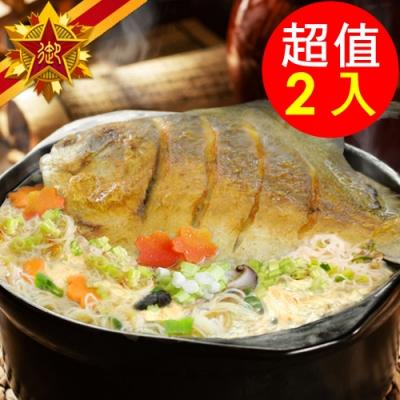 五星御廚養身宴 古法鯧魚炊粉煲2入組(總重1460g 固形物460g)