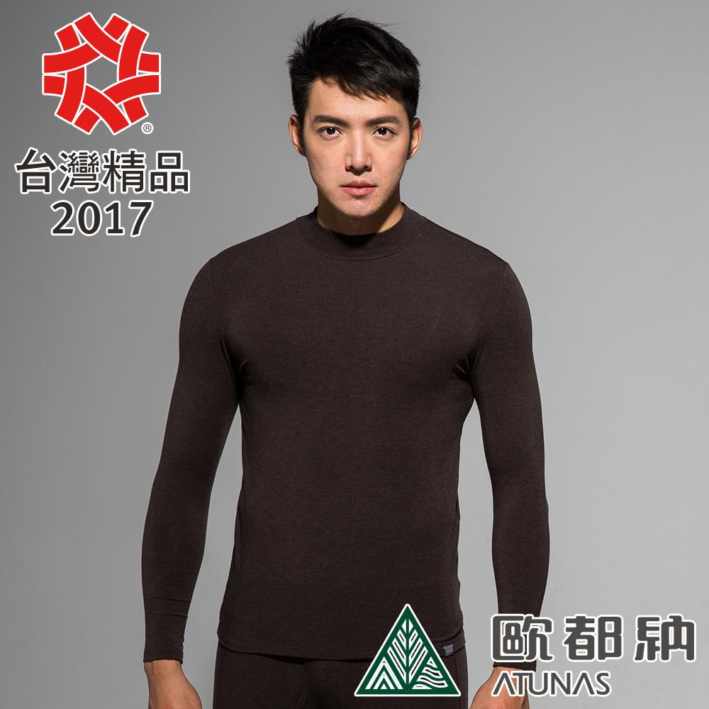 【ATUNAS 歐都納】 男款熱流感立領保暖內著衣 發熱/抑菌/吸濕 A-U1612M 咖啡