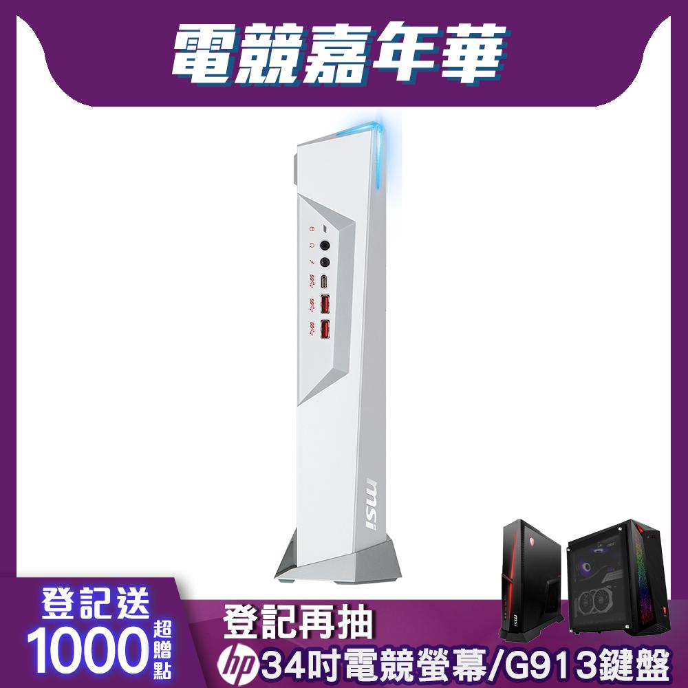 MSI Trident 3 Arctic 10SC-059TW 輕巧電競桌機(i7-10700/16G/1T SSD/RTX2060 SUPER-8G/W10)