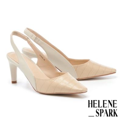 高跟鞋 HELENE SPARK 輕奢時髦鱷魚壓紋全真皮後繫帶方頭高跟鞋-米