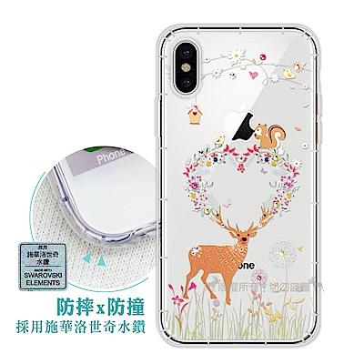 EVO iPhone Xs / X 5.8吋 異國風情 水鑽空壓氣墊手機殼(小鹿松鼠)