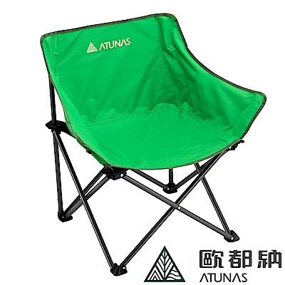 【ATUNAS 歐都納 】 快速延伸折疊QQ椅-鋼管 A-C1702 淺綠
