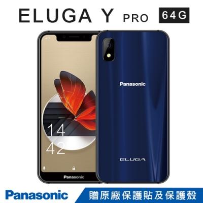 【Panasonic 國際牌】ELUGA Y Pro 4G 64G 雙卡智慧型手機